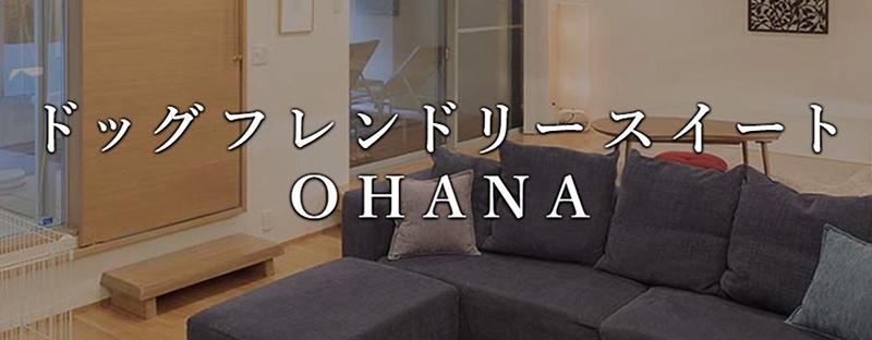 湯原温泉八景サイト画像